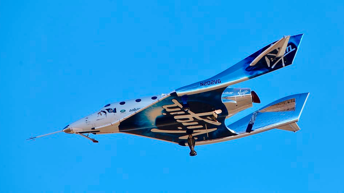 The VSS Unity spacecraft is one of the ships that Virgin Galactic plans to use for space tours.  - file 20210427 13 1cw14qm - Space Tourism Finally Ready for Launch